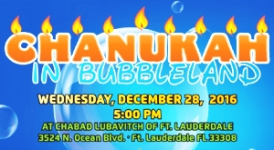 Grand Chanukah Party - Chanukah in Bubbleland