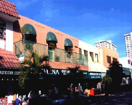 North Beach Shoppes - Galt Ocean Village Shoppes